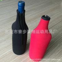 单支装保温保冷潜水料红酒袋,SBR拉链啤酒瓶套,潜水料红酒瓶套