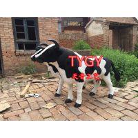 厂家定制仿真奶牛 可挤奶的奶牛标本 奶吧促销道具 儿童玩具奶牛摆件