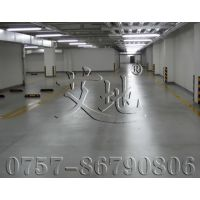 从化水磨石密封固化剂地坪,混凝土硬化剂地坪