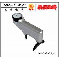 合金压痕式硬度测试仪铝板材管钳式硬度计934-1
