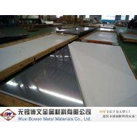 monel400不锈钢合金板 进口400不锈钢价格 monel400镍基合金不锈钢板