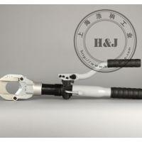 台湾H&J进口HCUT50液压手动铝合金切刀