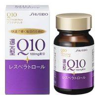 资生堂还原型辅酶Q10美容抗衰老帮助睡眠 60粒30日