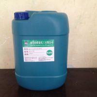 皓泉牌水垢软化剂、水质稳定剂、高效循环水防垢阻垢剂