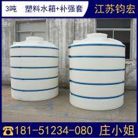 供应3吨常州抗老化塑料水箱