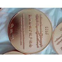 青海专业金属纪念币订做、纯金纯银纪念币定制、西宁纪念币厂家