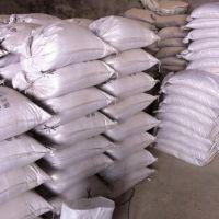 625高铝水泥 铝酸盐水泥 厂家现货 产地直销
