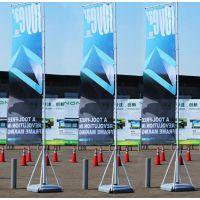 西安广告注水旗杆 刀旗底座批发 旗帜彩印订做 广告旗帜厂家