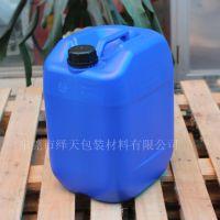 绎天厂家供应直销20升防冻液塑料桶20升食品级塑料桶
