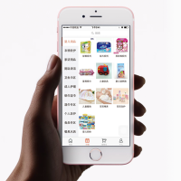 APP开发定制 手机软件开发 商城 外卖 点餐APP 云购 移动电商