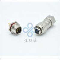 传感器电源信号连接器 佳联通M12防水连接器 2 3 4 5 6 7 9芯