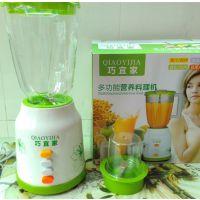巧宜家多功能营养料理机 家用豆浆机水果榨汁机/搅拌机 会销礼品