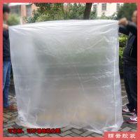 珠海中山供应PE透明胶袋、PE方底袋、PO方袋、纸箱防潮袋、四方袋