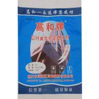 四川高和建材厂批发砂浆增塑剂、砂浆王、石灰精 可全国物流