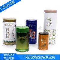 金属包装茶叶铁罐 50g乌龙茶叶铁盒 有机绿茶铁皮罐 四色印刷