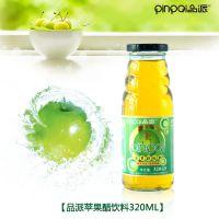 河南饮料厂 红枣醋的做法 品牌饮料招商 红枣醋 饮料批发