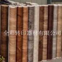 广东木纹纸生产厂家在哪里?