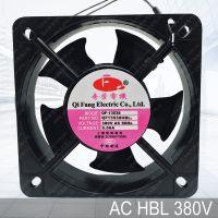 QFDJ 奇芳厂家供应交流轴流风机AC13538HBL双滚珠轴承 制冷散热器 低能耗 方形散热风扇