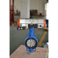 上海 上晋 可定制 D641X 二段式 气动 蝶阀 销售