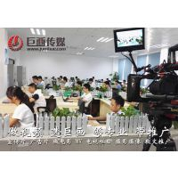 东莞宣传片制作东莞视频制作万江企石宣传片拍摄制作