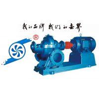 羊城牌 铸铁中开泵 SH200S63 SH单级双吸泵 羊城水泵业 江门水泵厂