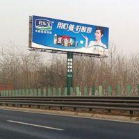 擎天柱广告塔牌制作厂家 价格 行情 公司