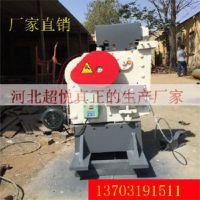 冲剪机槽钢型号|联合冲剪机生产厂家|联合冲剪机生产厂家