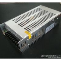 供应201W-12V开关电源厂家直销价格低质量好供应北京山东福建等全国地区