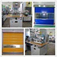 快速卷帘门焊接机 生产热合机设备 PVC|TPU卷帘门封边高频机价格