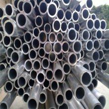 铝合金管价格2024超硬铝管材