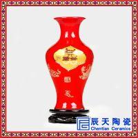 中国红花瓶 景德镇招财进宝中国红小花瓶 结婚家居装饰花瓶摆件