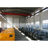 供应厂家专业生产 环保 柴油发电机15KW  小型柴油发电机