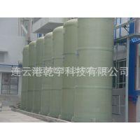 供应连云港地产玻璃钢立式储罐、玻璃钢卧式储罐、现场制作等非标设备