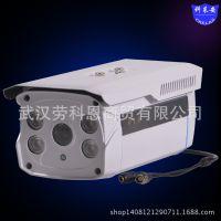 科莱安 监控摄像头高清800线 红外夜视监控摄像机 防水监控器正品