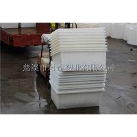 方桶专业加工厂公布塑料方型周转箱尺寸规格表