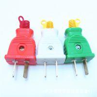 供应两插头 电源插头 两插头 两极电源插头