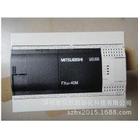三菱PLC  FX3G-14MR/ES-A FX3G控制器一年免费质保