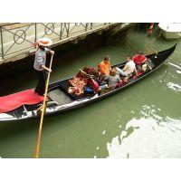 游玩型贡多拉船 水上观光用手划贡多拉船