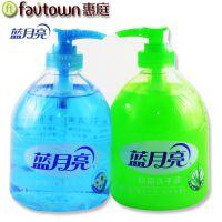 惠庭 厂家批发蓝月亮芦荟抑菌健康洗手液2X500g 正品蓝月亮洗手液