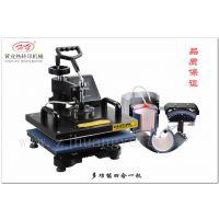 厂家直销四合一多功能转印机