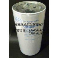 鼎源供应PALL过滤芯HC7400SKS8H滤芯厂家专业产品 进口玻纤材质