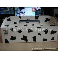 供应彩盒 礼品盒 食品彩盒彩色印刷