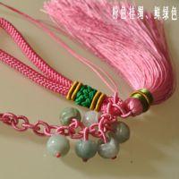 粉色DIY把玩件挂绳车挂包挂手机挂绳把件绳C107