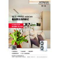 永川家用中央空调价格 设计 安装 重恒理想家