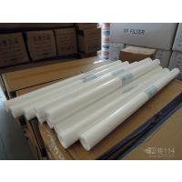 国产聚丙烯熔喷滤芯价格