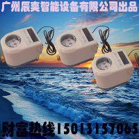 广州辰奕智能设备IC卡水表刷卡系统水表机芯批发零售
