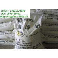 华南地区供应工业级氯酸钠、广东供应食品级氯酸钠、佛山供应分析纯氯酸钠