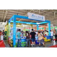 2015北京食品展会7月3日在京举办