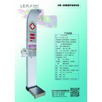 医院使用 乐佳牌 智能测量 血压 心率 体重 身高 一体机