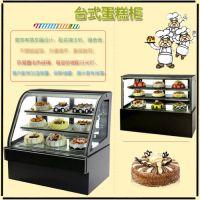 蛋糕柜风冷冷藏保鲜展示柜后开门/圆弧/直角1.2/1.5/1.8米